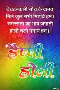 Read more about the article Happy Holi Images, Holi Wishes Greetings 2018 – WishBae