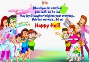 Read more about the article Happy Holi all frands www.scoop.it/…