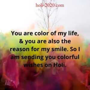 Read more about the article Holi Messages 2020 – Wishes, Greetings, Images in Hindi, English, Bengali