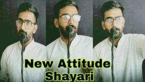 Read more about the article Killer Attitude Shayari Video || Vabby Attitude Shayari | Vabby New Shayari | Vabby 731 Hindi Shayri