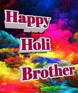 Read more about the article Latest Holi Images For WhatsApp || Happy Holi Images For WhatsApp 2021