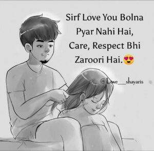 Read more about the article Love Quotes In Hindi
