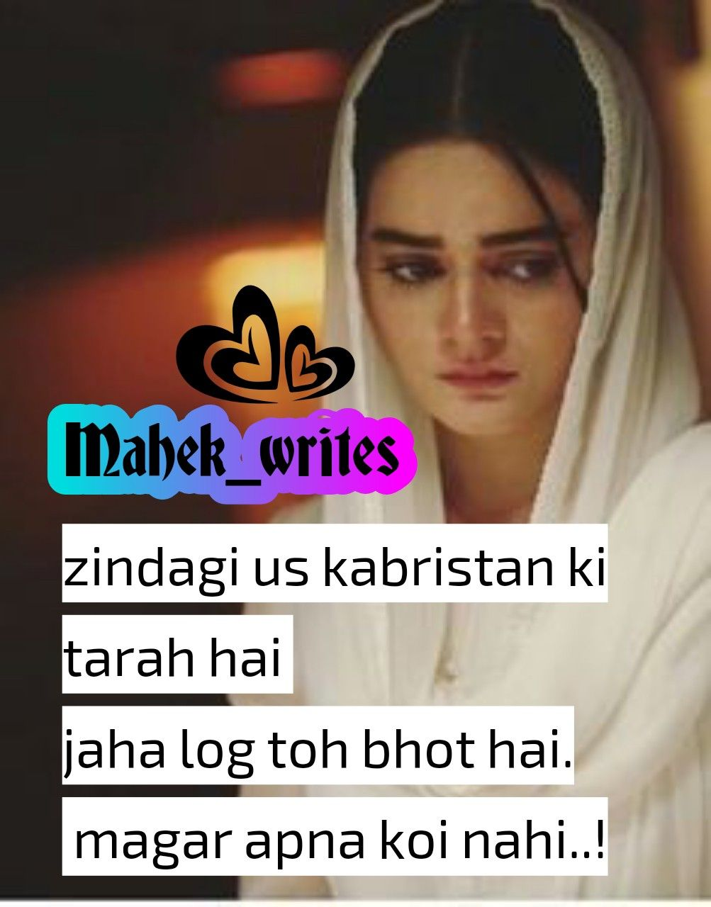 You are currently viewing #Mahek_writes