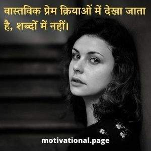 You are currently viewing Mood off shayari In Hindi- mood off status for whatsapp in hindi