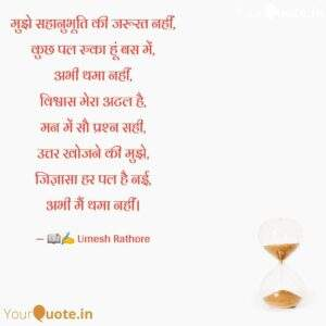 Please give me your precious comments and suggestions #shayari #poetry #love #lo