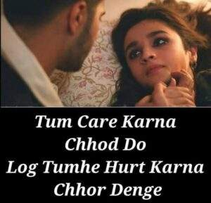 Read more about the article Pyar ho tum mere