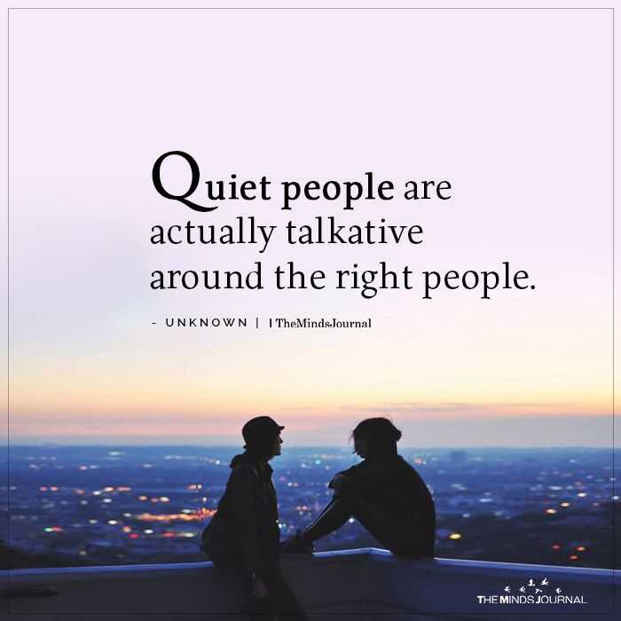 You are currently viewing Quiet People Are Actually Talkative Around The Right People