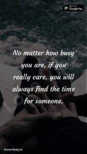 Read more about the article Relationship Quote