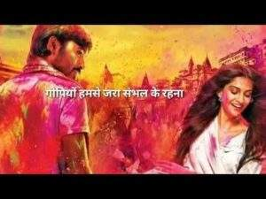 Read more about the article S4L   happy holi sweetheart   best holi whats app status 2019   sweet❤️ romantic whats app status