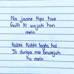 Read more about the article Sad Shayari Images In Hindi