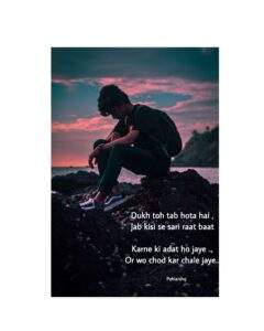 Read more about the article Sad shayari for boys