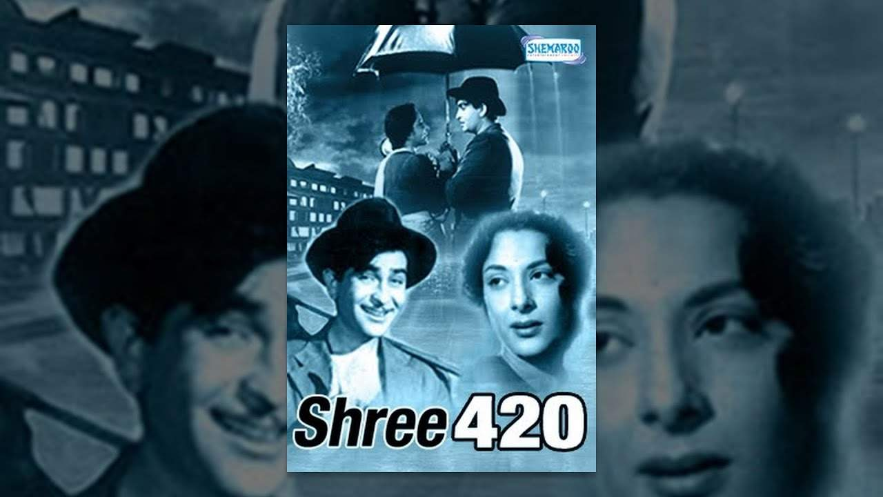 You are currently viewing Shree 420