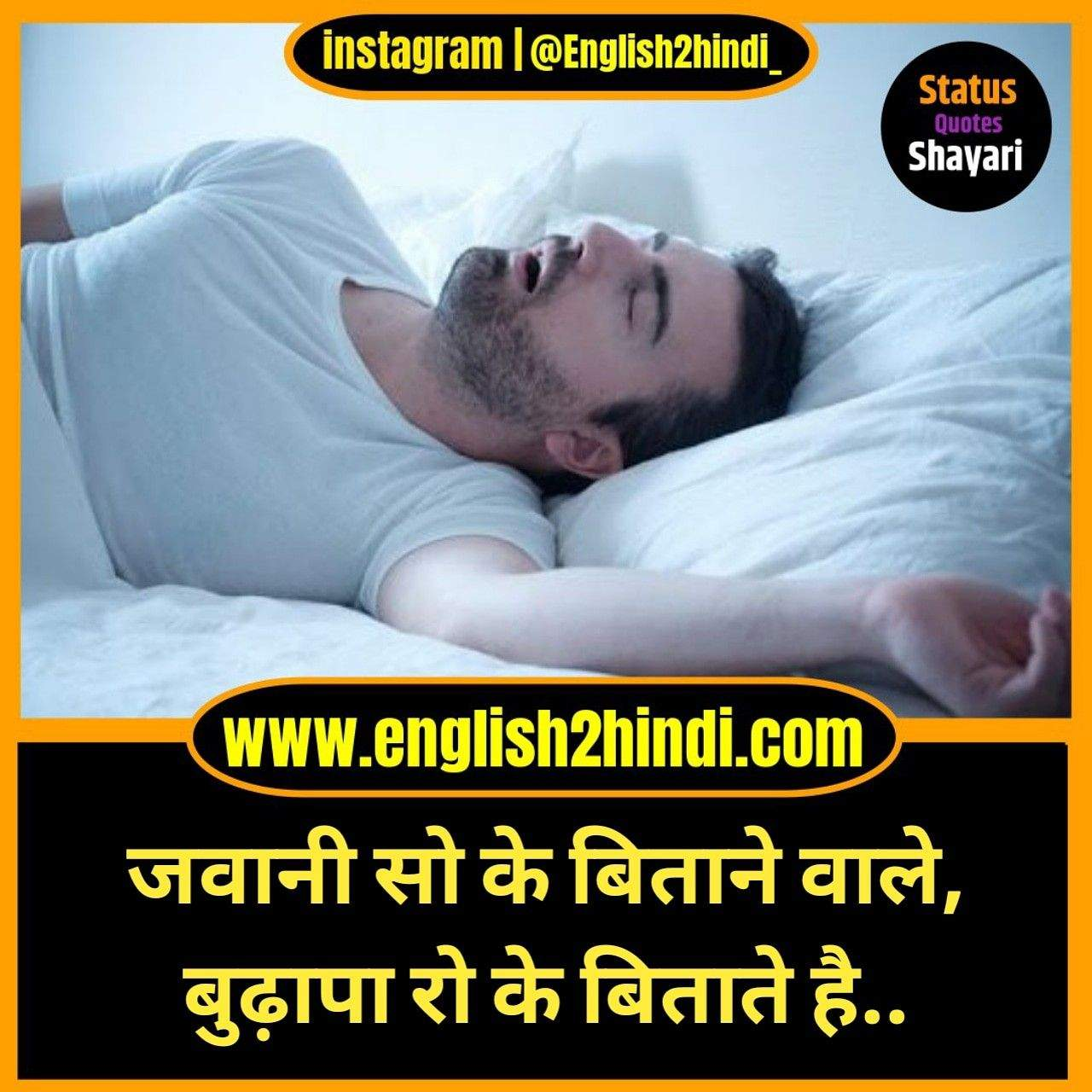 You are currently viewing Status in Hindi