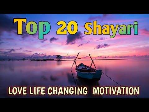 You are currently viewing Top 20 Life Changing  Quotes Motivational Shayari in hindi