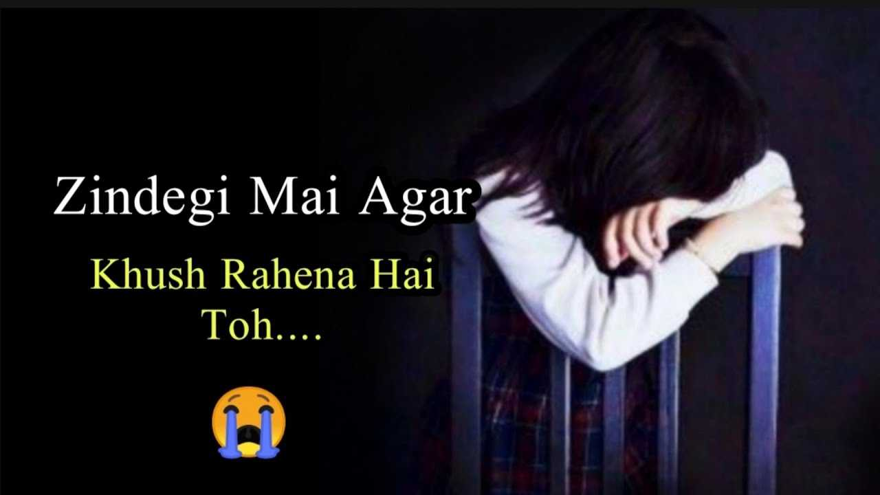 You are currently viewing 😭 Very Sad Feelings Status 😥 After Breakup Shayari 💔 Mood Of Status