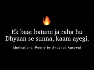 Read more about the article Zindagi khushi se jeene ka mantra – Hindi Motivational Poetry by Anubhav Agrawal – iwritewhatyoufeel
