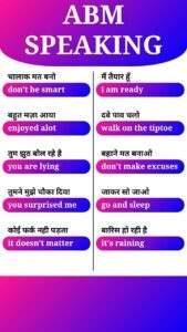 Read more about the article daily used short sentences    hindi english short sentences