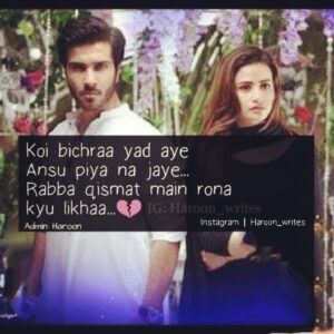 Read more about the article hadi…. #khaani