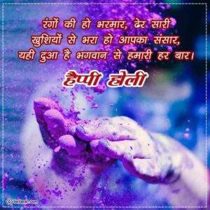 Read more about the article holi images