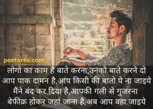 Read more about the article images of sad shayari in hindi