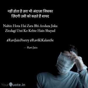 Read more about the article #kavita #khayal #poetry #shayari  #nazm #alfaaz #words #lafz #sher #couplets #gh