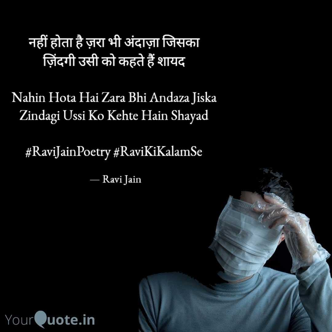 You are currently viewing #kavita #khayal #poetry #shayari  #nazm #alfaaz #words #lafz #sher #couplets #gh