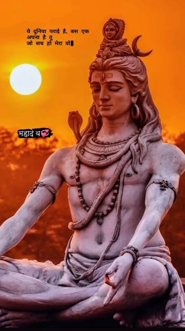You are currently viewing #🚩 अमरनाथ धाम 🙏🏻🚩 अमरनाथ धाम 🙏🏻 By 🅼🅷🅰🅳🅴🆅 🅺🅴 🅱🅷🅰🅺🆃  ᗰᖇ ᑭᖇᗩᒍᗩᑭᗩTI      on ShareChat – WAStickerApp, Status, Videos and Friends