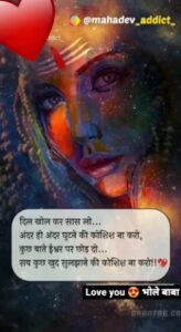 Read more about the article #🚩 अमरनाथ धाम 🙏🏻 #🙏महाकुंभ 2021🚩 अमरनाथ धाम 🙏🏻 By Ananya Choudhary dream girl ❤❤ on ShareChat – WAStickerApp, Status, Videos and Friends