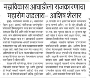 Read more about the article 🤘आमची मुंबई Images NP Master – ShareChat