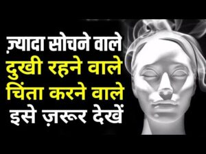 Read more about the article इसे सीखना बहुत ज़रूरी है | Best Motivational speech Hindi video New Life inspirational quotes