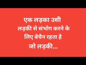 Read more about the article एक लड़का उसी लड़की से… | Gulzar Shayari | Gulzar Shayari In Hindi | Hindi Shayari