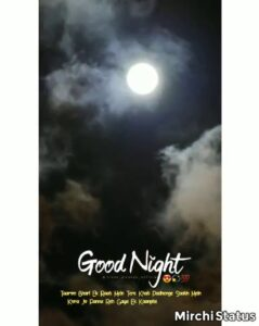 Read more about the article #🌙गुड नाईट😊 #🌙 शुभरात्रि 🌙 #💬शेयरचै🌙गुड नाईट😊 By Binay Kumar Chol  on ShareChat – WAStickerApp, Status, Videos and Friends