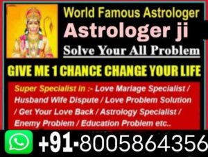 Read more about the article #🙏 जय बजरंग बली #🙏 भगवान विष्णु  #🌺 मWorld Famous Astrologer Astrologer ji So🙏 जय बजरंग बली By Vishal bhai joshi on ShareChat – WAStickerApp, Stat
