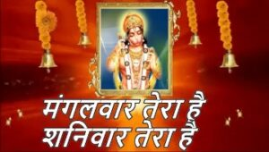 Read more about the article #🙏 जय बजरंग बली #Jai shree Ram #🙏 जय ह🙏 जय बजरंग बली By Naveen Sain on ShareChat – WAStickerApp, Status, Videos and Friends