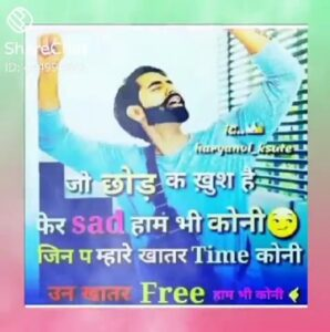 Read more about the article #😉नटखट बच्चे 😂😂😂😂😉नटखट बच्चे By mmi 😘😘papa 🥰🥰 on ShareChat – WAStickerApp, Status, Videos and Friends