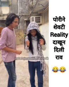 Read more about the article #😅पचका व्हिडिओ #😂हसा आणि हसवा #🤣कॉमेड😅पचका व्हिडिओ By गावरान मराठी (100k🎯) on ShareChat – WAStickerApp, Status, Videos and Friends
