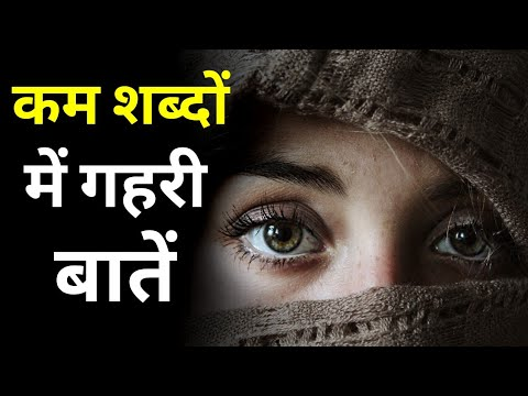 You are currently viewing शायरी गुलज़ार सी || कम शब्द और गहरी बातें ||कुछ सच्ची बातें || Heart touching quotes in hindi…
