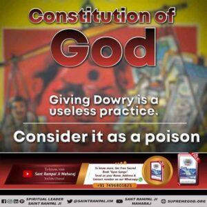 Read more about the article #☪ सूफी संगीत 🕌 #🙏🏻गुरबानी #🌸 जय श्रConstitution of God Giving Dowry is a us☪ सूफी संगीत 🕌 By krishna sahu on ShareChat – WAStickerApp, Status, V
