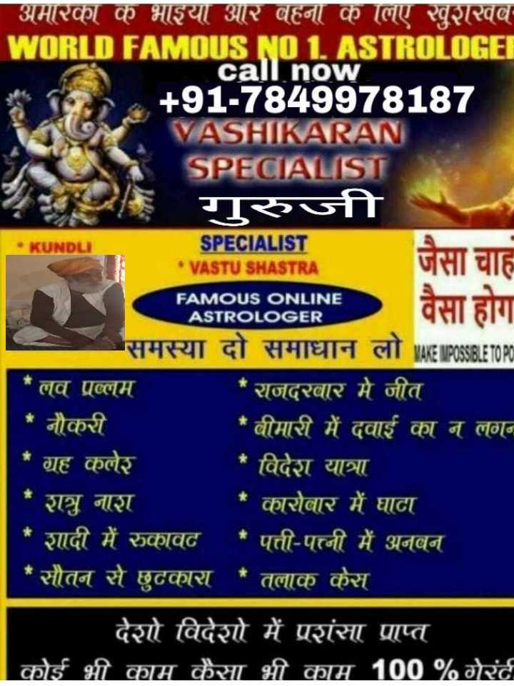 You are currently viewing 💃हम हाई कलाकार Images पंडित राजेंद्र शास्त्री – ShareChat