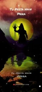 Read more about the article #🔱हर हर महादेव🔱 #🙏ॐ नमः शिवाय🔱 #🌞 स🔱हर हर महादेव🔱 By Vikram Creations 🎥  on ShareChat – WAStickerApp, Status, Videos and Friends