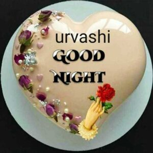Read more about the article ☀ দুপৰীয়াৰ শুভেচ্ছা ☀ Images urvashi 😘💐 – ShareChat