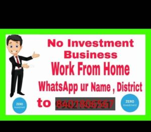Read more about the article #🤓 રમુજી સ્ટેટ્સNo Investment Business Work From Home Wh🤓 રમુજી સ્ટેટ્સ By Call me 8401806567 vestige Pvt Iimited  on ShareChat – WAStickerApp, Stat