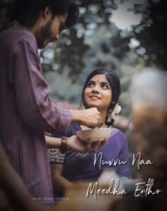 Read more about the article #❤️లవ్ సాంగ్స్🎵 #💓లవ్ Whatsapp స్టేటస్❤️లవ్ సాంగ్స్🎵 By Deepthi Reddy on ShareChat – WAStickerApp, Status, Videos and Friends