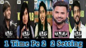 Read more about the article 1 Time Pe 2 2 Setting    New Collection TRD BEST SAD SHAYARI VIDEO    TLFP