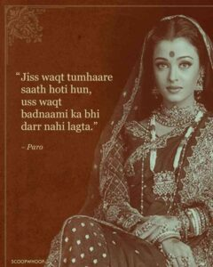 Read more about the article 14 Years Later, Here Are Some Timeless Dialogues From Devdas Which Are Still Iconic