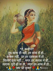 Read more about the article sanchita1999  Heart Touching Lines Quotes Sms Shayari Best