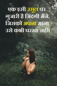 Read more about the article 2 Line Attitude Shayari In Hindi   NEW Attitude Images for Everyone