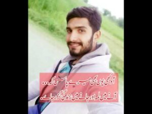 Read more about the article 2 Line Heart Touching Sad Poetry Heart Broken Poetry 2Line Shyari Adeel Hassan U2019