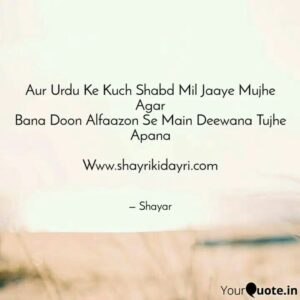 Read more about the article 2 Lines Sad Shayari In Hindi