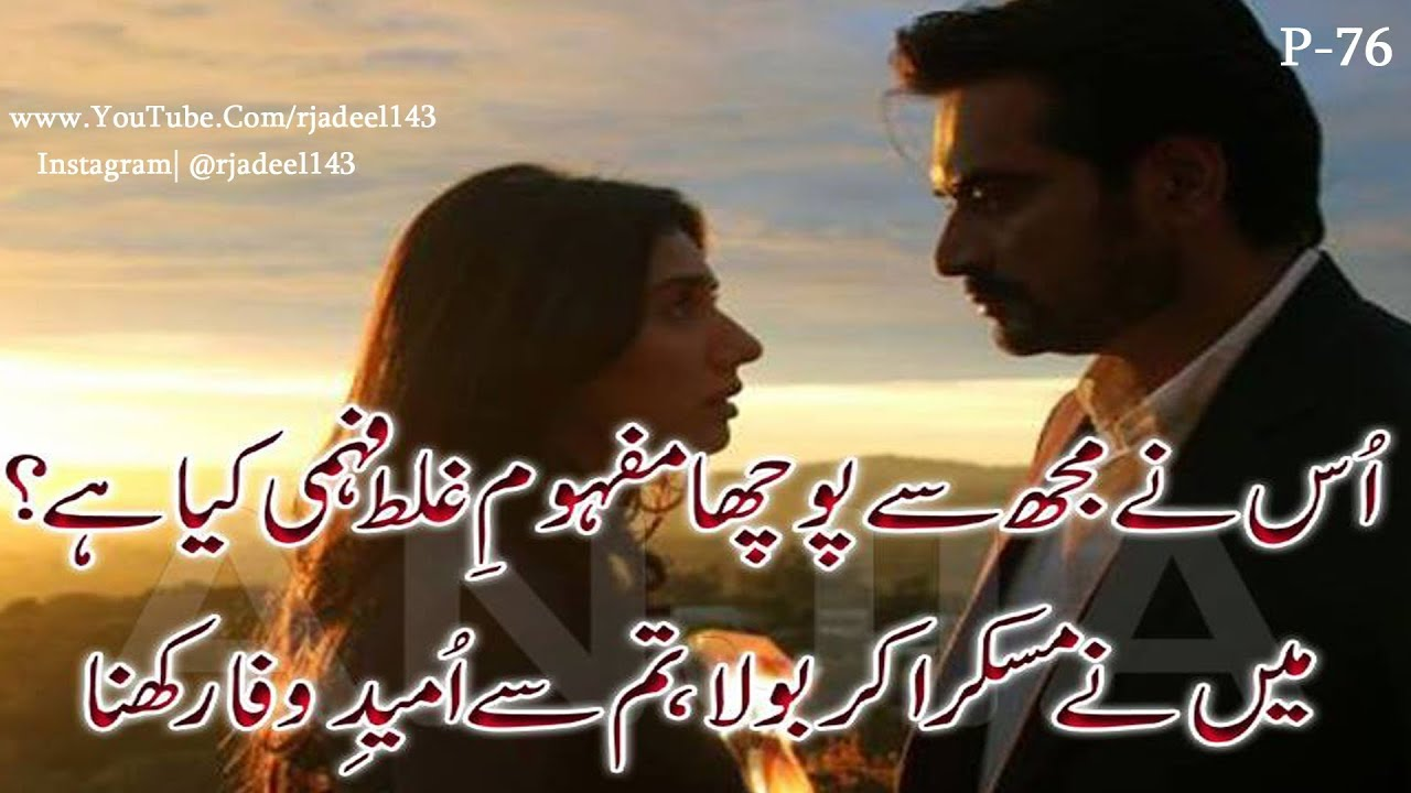 You are currently viewing 2 line love heart touching poetry    Heart touching sad shayri    Adeel Hassan    painful poetry   